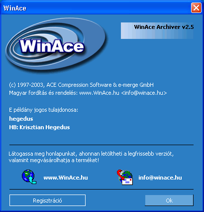 Winace activation code
